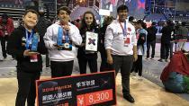 Adanalı Öğrenciler Çin'de Dünya Üçüncüsü Oldu