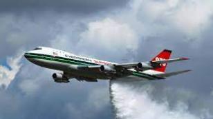 Dünyanın En Büyük Yangın Söndürme Uçağı - Kaliforniya'daki Korkunç Yangın